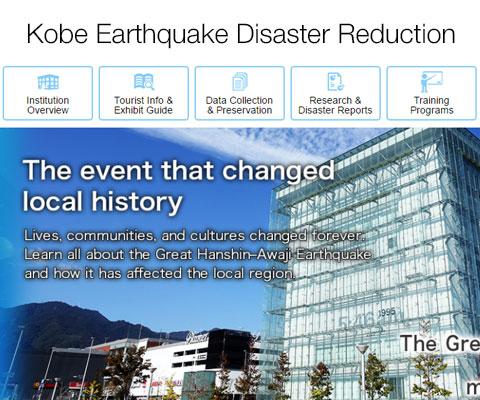 Kobe-Earthquake-Disaster-Reduction