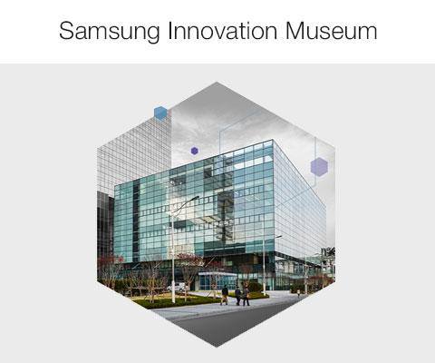 SAMSUNG-INNOVATION-MUSEUM-2