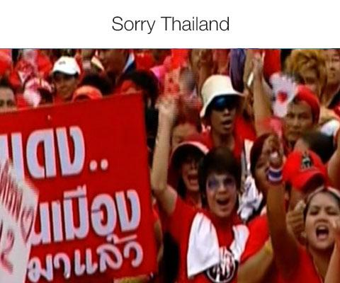 sorry_thailand_02